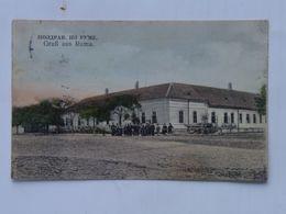 Serbia Srbia 599 Ruma 1914 Vojvodina Ed Danilo Udiczky Anitta Wien - Serbie