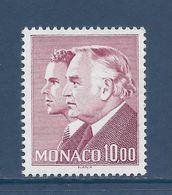 Monaco - YT N° 1519 - Neuf Sans Charnière - 1986 - Ongebruikt