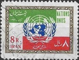 1963 United Nations Day - 8r UN Emblem FU - Iran