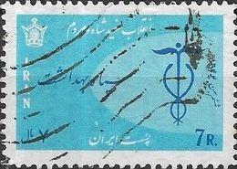 1966 Third Anniversary Of Shah's White Revolution - 7r. Staff Of Aesculapius (Medical Corps) FU - Iran