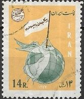 1968 World Illiteracy Eradication Campaign Day - 14r Allegory Of Literacy FU - Iran
