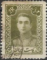 1942 Mohammed Riza Pahlavi - 2r - Green FU (see Description) - Iran