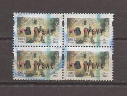 Deir El Kamar 2012 Used Fiscal Block 4 Stamps Lebanon Revenue Liban Libanon - Liban