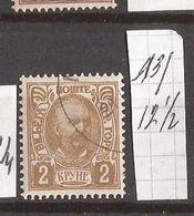 1-ALB  1902  MONTENEGRO CRNA GORA NIKOLA I  USED - Montenegro