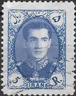 1956 Mohammed Riza Pahlavi - 5r - Violet And Blue FU - Iran