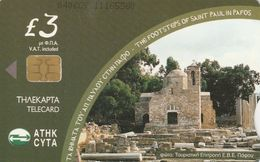 Cyprus, CYP-C-145, 0406CY, Footsteps Of Saint Paul In Paphos, Church Of Saint Kyriaki Chrysopolitissa, 2 Scans. - Cyprus