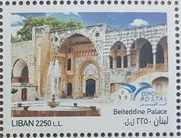 New Issue 2018 Euromed Beiteddine Palace Lebanon MNH Stamp, Liban Libanon - Liban