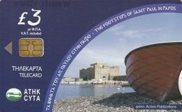 Cyprus, CYP-C-146, 0506CY, Footsteps Of Saint Paul In Paphos, Paphos Harbour (Notched), 2 Scans. - Cyprus