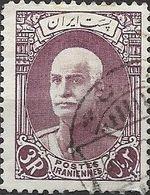 1936 Riza Sh Ah Pahlavi - 3r - Purple FU - Iran
