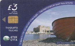 Cyprus, CYP-C-146a, 0506CY, Footsteps Of Saint Paul In Paphos, Paphos Harbour (No Notch), 2 Scans. - Cyprus