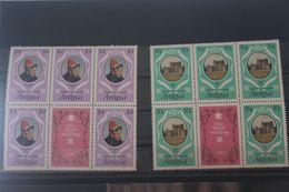 Antigua; Royal Wedding 1981; Ungebraucht - Stamps