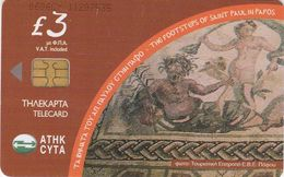 Cyprus, CYP-C-147a, 0606CY, Footsteps Of Saint Paul In Paphos, The House Of Theseus - Mosaics (No Notch), 2 Scans. - Cyprus