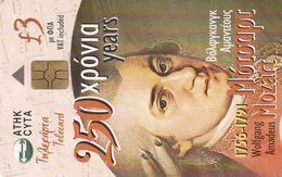 Cyprus, CYP-C-148, 0706CY, 250 Years Since The Birth Of Mozart, 2 Scans. - Cyprus