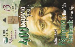 Cyprus, CYP-C-149, 0806CY, 400 Years Since The Birth Of Rembrandt, 2 Scans. - Cyprus