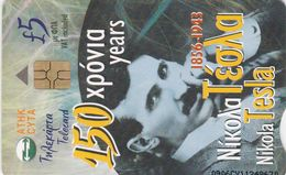 Cyprus, CYP-C-150, 0906CY, 150 Years Since The Birth Of Tesla, 2 Scans. - Cyprus