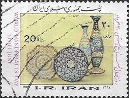 1985 World Handicrafts Day - 20r Decorated Plates And Vases FU - Iran