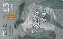 Cyprus, CYP-C-151, 1006CY, Stone Age, 2 Scans. - Cyprus