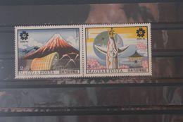 EXPO 70; Ungarn, Zusammendruck, Gezähnt, Ungebraucht - 1970 – Osaka (Japan)