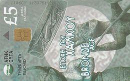 Cyprus, CYP-C-152a, 1106CY, Bronze Age (No Notch), 2 Scans. - Cyprus