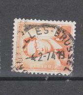 COB 1074 Oblitération Centrale BRUXELLES - 1953-1972 Glasses