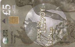 Cyprus, CYP-C-153a, 1206CY, Bronze Age (No Notch), 2 Scans. - Cyprus