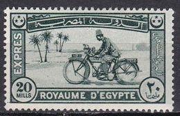 E215 – EGYPTE – EGYPT – EXPRESS – 1926 – MOTORCYCLE POSTMAN – SC # E1 MH – 31€ - Neufs