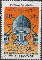1980 Let Us Liberate Jerusalem - 20r Hands Breaking Star Of David Around Dome Of The Rock FU - Iran