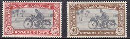 E216 – EGYPTE – EGYPT – EXPRESS – 1943/44 – MOTORCYCLE POSTMAN – Y&T # 3/4 MNH 12 € - Égypte