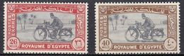 E216 – EGYPTE – EGYPT – EXPRESS – 1943/44 – MOTORCYCLE POSTMAN – Y&T # 3/4 MLH 12 € - Egypt