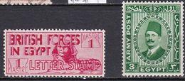 E221Bis – EGYPTE – EGYPT – MILITARY STAMPS – 1935/36 – SC # M8-M12 - Neufs