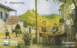 Cyprus, CYP-C-160, 1906CY,  George Mavrogenis, The Painter, 2 Scans. - Cyprus