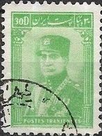 1935 Riza Sh Ah Pahlavi - 30d - Green FU - Iran