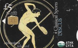 Cyprus, CYP-C-164, 0307CY,  Classic Sports, Discus, 2 Scans. - Cyprus