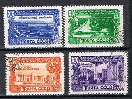 RUSSIE 1425 / 1428 - 1923-1991 USSR