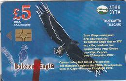 Cyprus, CYP-C-167, 0607CY, New Bird Species In Cyprus, Bateleur Eagle, Mint In Blister, 2 Scans. - Cyprus