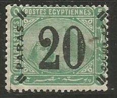 Egypt  - 1884 Sphinx & Pyramid 20p Surcharge  MH * - Égypte