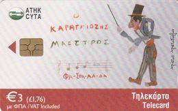 Cyprus, CYP-C-168, 0108CY, Karagiozi, The Conductor, 2 Scans. - Cyprus