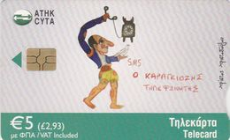 Cyprus, CYP-C-169, 0208CY, Karagiozi, The Telephonist, 2 Scans. - Cyprus