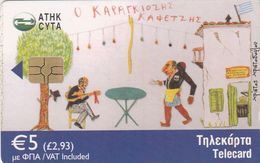 Cyprus, CYP-C-170, 0308CY, Karagiozi, The Baker, 2 Scans. - Cyprus