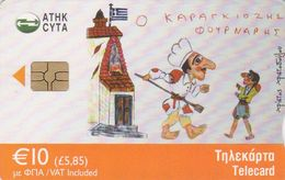 Cyprus, CYP-C-171, 0408CY, Karagiozi, The Proprioter, 2 Scans. - Cyprus