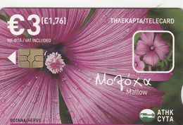 Cyprus, CYP-C-172, 0508CY, Herbs, Mallow, 2 Scans. - Cyprus