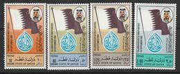 QATAR - N°842/5 ** (1982) - Qatar