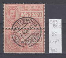 100K395 / 1903 - Michel Nr. 85 Used ( O ) Express Stamp , Italia Italy Italie Italien Italie - Usati