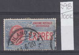 100K398 / 1908 - Michel Nr. 93 Used ( O ) Express Stamp , Italia Italy Italie Italien Italie - Usati