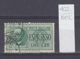 100K402 / 1932 - Michel Nr. 414 Used ( O ) Express Stamp , Italia Italy Italie Italien Italie - Usati