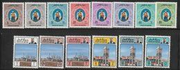 QATAR - N°824/37 ** (1982) Série Courante - Qatar