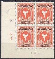 P068 – PALESTINE – EGYPTIAN OCCUPATION – POSTAGE DUE VARIETY – 1948 – SC # NJ1 X 4 - MNH - Palestina