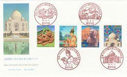 Japon Japan FDC 2002 Emission Commune Sri Lanka Thailande Pakistan Inde Relations Diplomatiques Taj Mahal Joint Issue - Joint Issues