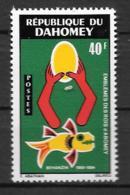 1971 - N° 308** MNH - Emblèmes Des Rois D'Abomey - Bénin – Dahomey (1960-...)