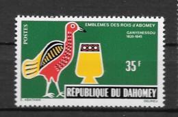 1971 - N° 307** MNH - Emblèmes Des Rois D'Abomey - Bénin – Dahomey (1960-...)